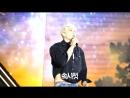 170624 박효신 생축기념 STPD 하이라이트 - GIFT HOME 3분 45초부터
