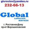 Evrokniga Rostov-Na-Donu