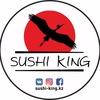 SUSHI KING - Доставка суши и роллов в Алматы