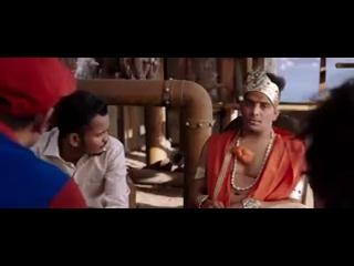 Индиский Фильм Муна майкл