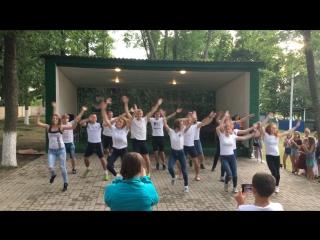 Танец вожатых. Оздоровительный лагерь имени А.Гайдара. 2 смена 2017
