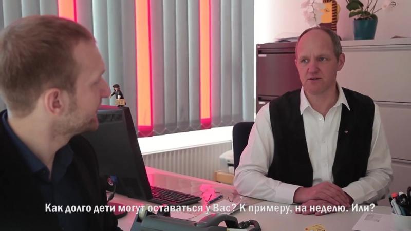 В гостях у клиентов FSJ/CVJM
