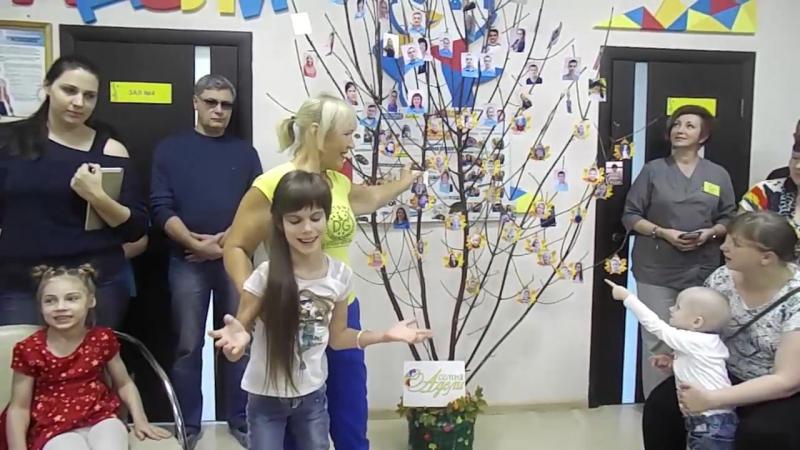 Праздник в ФОЦ Адели-Пенза посещенный концу курса и шестилетию центра!