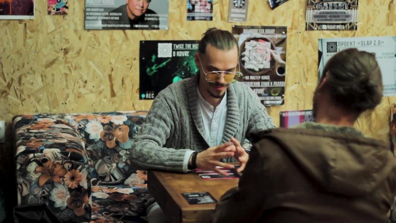 Елисей Юрковский приглашает вас на ДАЙ ЛЕЩА в KOVRE