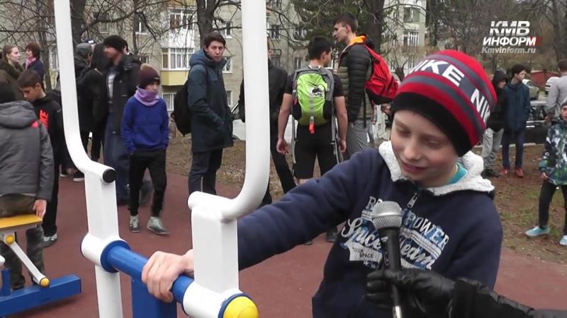 Будет ли свободный доступ к вновь открывшимся спортплощадкам в Кисловодске