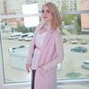 Karina Shvarova