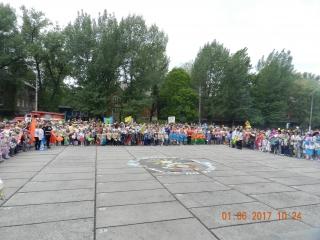 1 июня 2017 г.Алчевск флешмоб