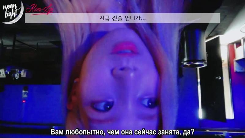 [рус.саб] LOOΠΔ TV 156