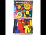 Путешествие в сказочную страну (DVD Страна умных игр, ООО Корвет)