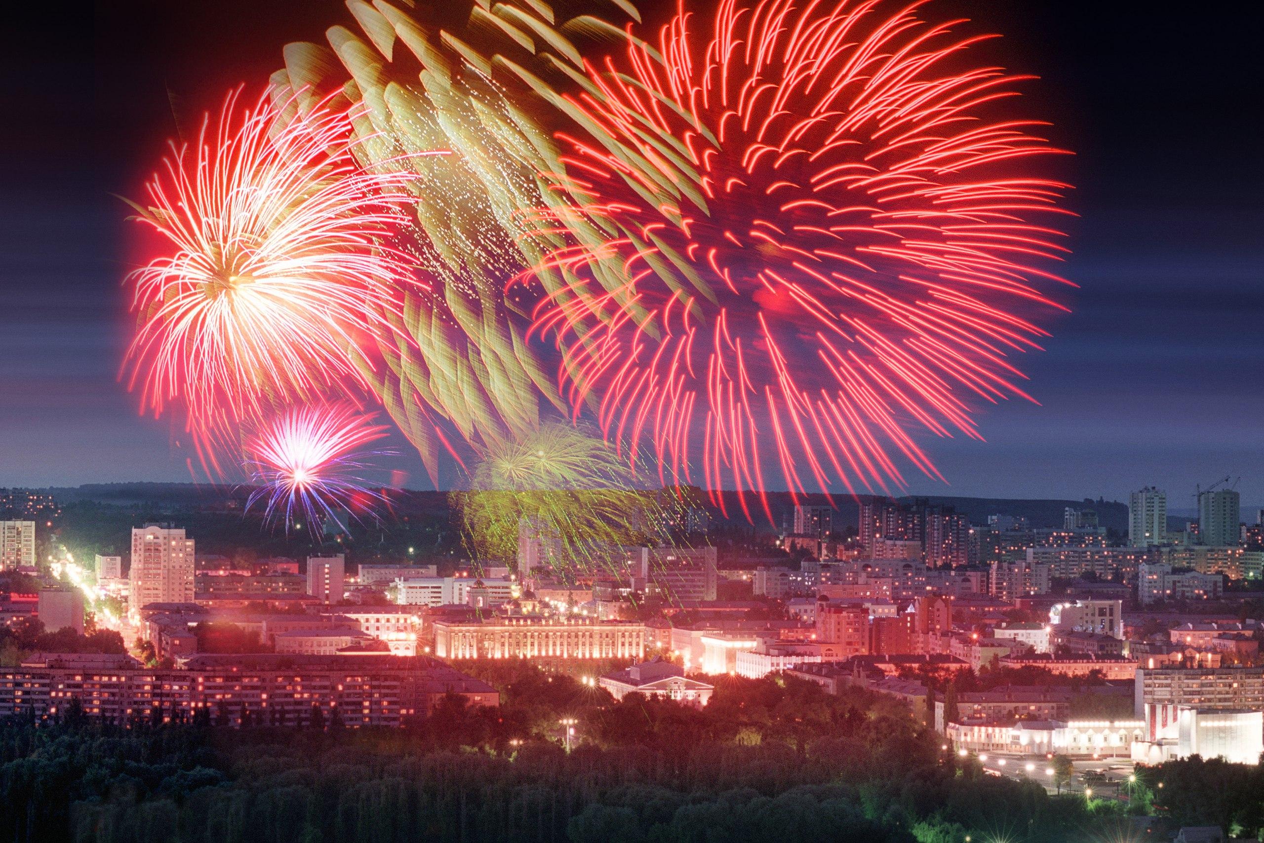 Поздравления ко дню города и районами