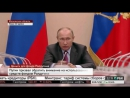 Запад объявил руководство РФ преступной группировкой - 04.08.2017