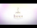 Iman территории красоты