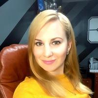 Дарина Каменева