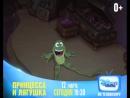 «Принцесса и лягушка» - только на Канале Disney