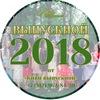 «Киви выпускной» — программы 9, 11 класса 2018