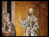 227. Второе миссионерское путешествие апостола Павла. Часть 2