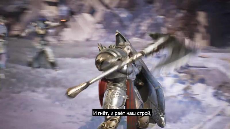 Анонс нового героя Терра в игре Paragon!