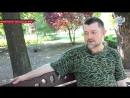 Антироссийская и военная истерия на Украине набрала обороты — Игорь Немодрук