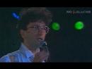 В городе Сочи темные ночи - Александр Буйнов 1989