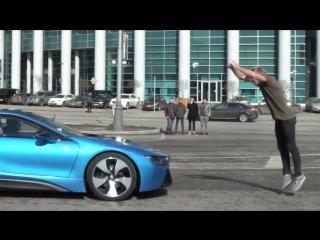 Как это было. Сальто Через BMW i8.