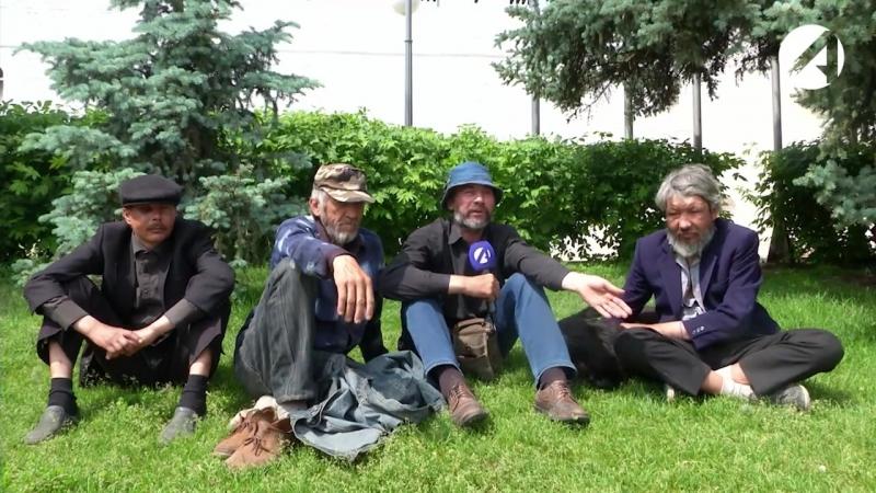 Астраханские бомжи-аристократы обсуждают Димона-тапка Заминированный тапок
