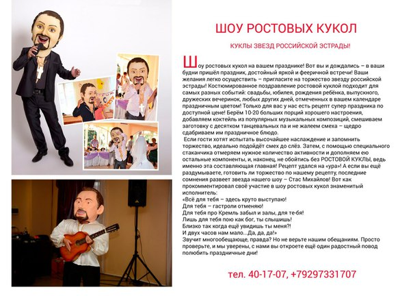 Фото №456239374 со страницы Виктории Пакеевой
