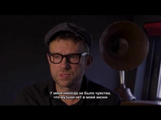 Damon Albarn - End The Silence Campaign (рус. суб.)