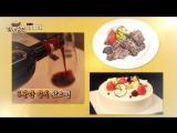 Let's Eat Dinner Together 170927 Episode 50