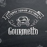 gourmettovn
