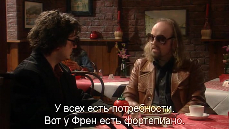 Книжный Магазин Блэка   Black Books (TV Series 2000–2004) S02 • E01 - The Entertainer - Eng Rus Sub (360p)