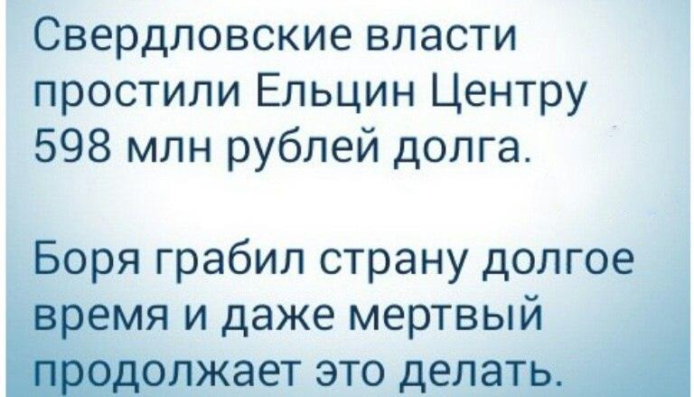 https://pp.userapi.com/c639230/v639230886/505e3/2tmXmV3YdME.jpg