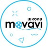 Movavi – IT-школа для детей | Новосибирск