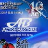 10 лет Action Brothers