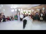 Наш перший весільний танець? 15.10.17р. Василь&Оксана
