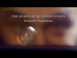 Кошмар Эйнштейна / Einsteins Nightmare