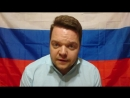 Александр Неценко о трансфере Ляказетта