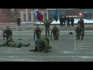 В Орехово-Зуево сформирован новый ремонтно-восстановительный батальон ВДВ