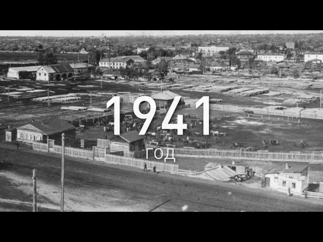 В 1941 году в цехах бывшего сереброплавильного завода открыта Барнаульская спиче ...