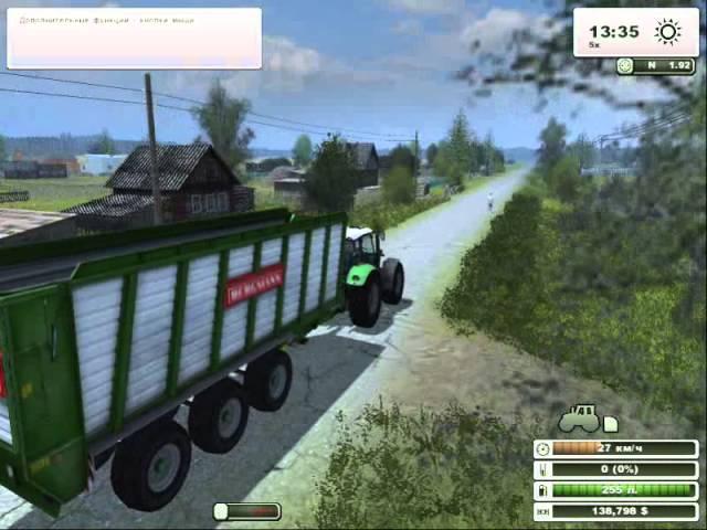 Farming Simulator 2013 - Silage