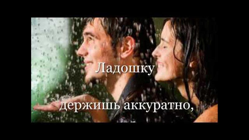 Капелька дождя Роман Бодряков