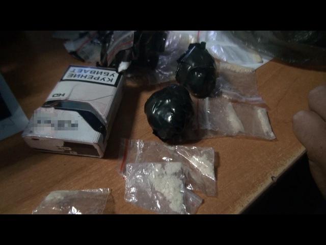 В Новороссийске задержан закладчик наркотиков