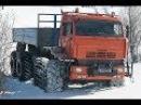 КАМАЗ-ПОЛЯРНИК (аналоги ЯМАЛ-В6, ЕЛЬНЯ-8066) - внедорожное транспортное средство 14000