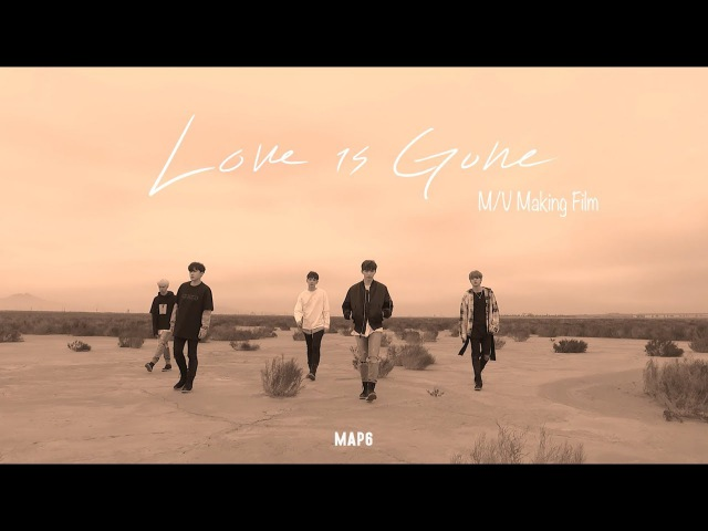 맵식스 MAP6 Love is Gone MV making