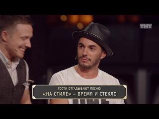 Шоу Студия Союз: Песня о песне - Тимур Родригез и Павел Воля