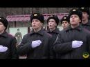 Військові ліцеїсти з Луганщини відзначають День Збройних Сил України