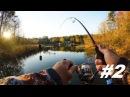 Четкие приколы на рыбалке 2