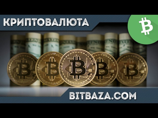 Документальный фильм: Биткоин полная история (Bitcoin)