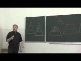 Управление миром   лекция Пякина В В