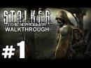 Прохождение S.T.A.L.K.E.R. Тень Чернобыля — Часть 1 KILL THE STRELOK!