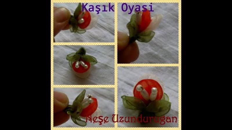 Organze Kurdele oyalarıKAŞIK ÇİÇEĞİForex flower,health flower,holiday flower, Taksim flower,